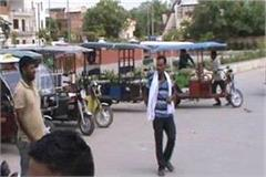 challans for 7 7 thousand rupees being cut from e rickshaw drivers