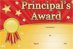 brijesh saxena awarded best district principal award
