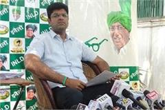 dushyant chautala again raised issue of scandal in health department