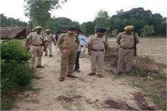 youth shot dead in amethi