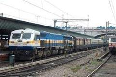 amritsar railway station to connect with electronic interlocking