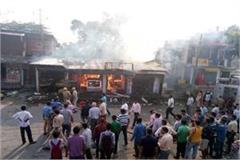 gas cylinder blast in the sweet shop 3 shops burning ashes