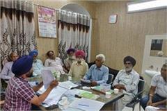 delegation of punjab pensioners front met sangrur smo