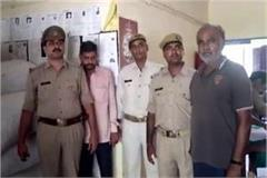 two members of inter state gang were arrested