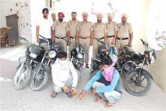 bike thieves gang of two member arrested five bike recovered