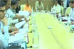 yogi and shivraj chauhan included in policy commission meeting