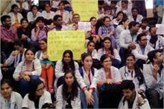 strike over of nursing staff of gmc bhopal