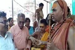 sadhus saints  movement agitating over kashi vishwanath temple corridor