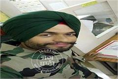gurdaspur death of the young man military