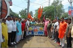 shiv sainiks performed aginst sidhu rana and walia