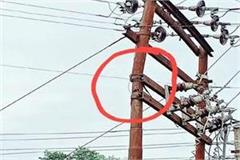 here can fall anywhere 11 kv electric pole