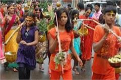 ban on sale of meat liquor in kanwad yatra