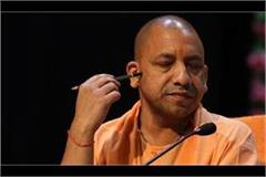 yogi sarkar giving special package to flood signals in uttar pradesh