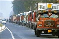truck operators made strike