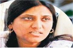 this new decree of ias deepali rastogi again in discussions