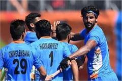 india first match in asian hockey will be from hong kong