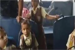 attack school bus filled with children from unknown people ludhiana