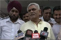 haryana minister told rahul gandhi addicted