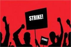 haryana roadways will go on strike with 10 trade unions