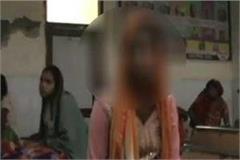 gang raped student on gang rape