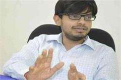 molestation case hcs reagan kumar suspend
