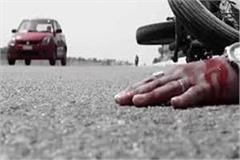 forest department official dies in road accident