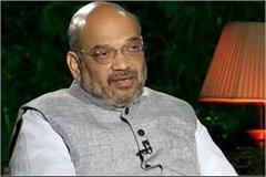 amit shah is unhappy with the work of half the mps of the bjp the