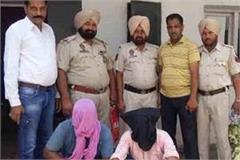 police arrested four accused and found drug addicts