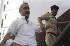 unnao gangrape case cbi chargesheet filed against bjp mla kuldeep sengar