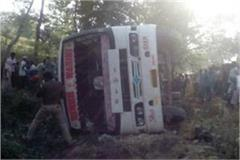 accident of private bus