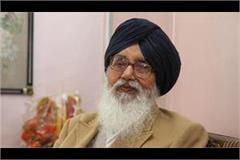 punjab s politics of baba bohr sick cure of balasar farm