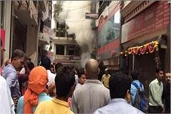 allahabad fire in the gym burning of millions of items