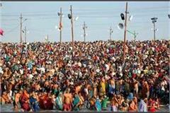 the fair administration against the propaganda of kumbh mela