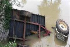 tractor fall in river in jabalpur