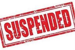 two officials suspended for misinformation on cm helpline misinformation