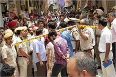 11 people killed in delhi include dhar s daughter