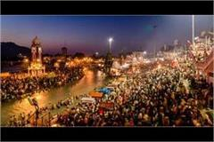 kumbh private sector companies show interest in welfare of the devotees