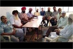 no member will get bail nasha smugglers