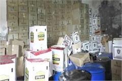 agra police raid illegal liquor factory busted