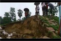 rainfall rises in siddharthnagar