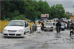 warning for heavy rain in mp