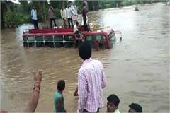 bus filled with passengers trapped in the drain
