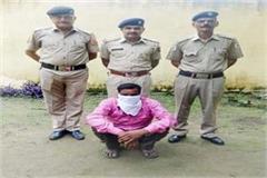manpura criminal arrested
