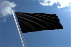 chemists set black flags out of shops
