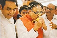 what did you eat as common as the up bjp president