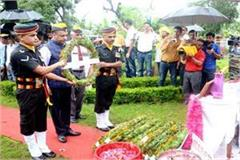 kargil victory day cm jairam tribute the martyrs in bilaspur