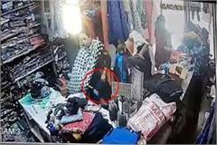 women flown bundle of clothes from the shop record in cctv
