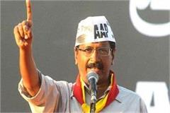 kejriwal will contest election from indore on 15th july from indore