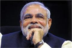 modi photographs misuse of one crore rupees