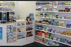 zonal licensing authority sent notices these medical stores